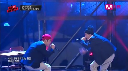 Бг превод! Jooheon (monsta x) & #gun - rap battle