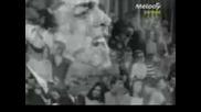 Enrico Macias - Non Je Nai Pas Oublie