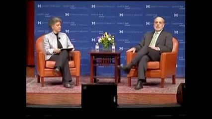 Бен Бернанке поиска да се вдигне таванът на американския дълг