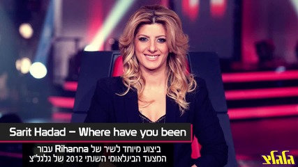 Sarit Hadad - Where have
