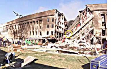 Голямата измама - 11 септември 2001 г.
