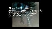 Дрезгав Блус
