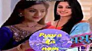 Името на любовта / Pyara ka nam епизод 77