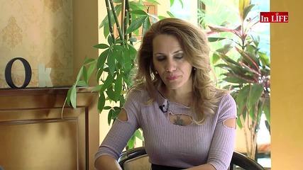 Интервю с Патриция Кирилова