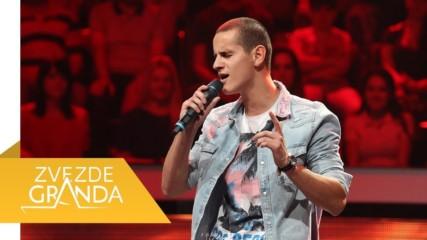 Armin Ljajic - КАСТИНГ - Голямата поп-фолк звезда 18/19 - 29.09.18. EM 02