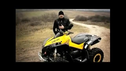 Can-am Renegade 800 Xxc