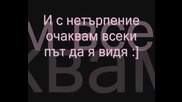 Katiii (h) ; Ily