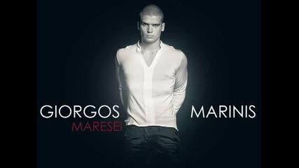 Giorgos Marinis - Maresei бг Превод