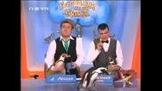 Какво ли правят пингвини на наш`та маса - Господари на ефира,  09.04.2009