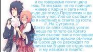 Sakura's life fic 13