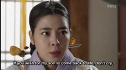 [eng sub] The King's Face E15