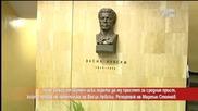 Чочо Секса иска хората да му простят за средния пръст, който показа на паметника на Васил Левски