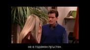 Двама Мъже И Половина Сезон 1 еп.10 + Бг субтитри