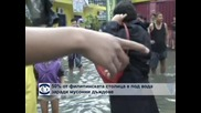 Половината от филипинската столица е под вода заради мусонни дъждове
