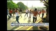 Протести на опозицията срещу избирането на Николас Мадуро за президент на Венецуела