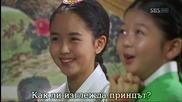 Бг субс! Rooftop Prince / Принц на покрива (2012) Епизод 1 Част 1/4