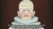 Naruto Shippuuden - Епизод 16 Bg Sub Високо Качество
