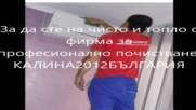 """Фирма""""калина 2012оод"""" се занимава с професионално почистване на: административни сгради домове и др."""