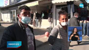 От утре глоба за без маска на пазара в Димитровград