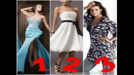 Коя дреха си избирате? (2 част)