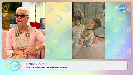 """Емил Марков - Какво да очакваме от новия сезон на """"Откраднат живот"""" - """"На кафе"""" (27.01.2021)"""