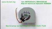 Вентилатор за Dell 5525 5520 7520 M521r Vostro 3560 0nppgp Screen.bg