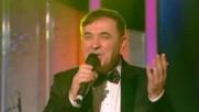 Mitar Miric - Zvali ste na jedno pice - Tv Grand 28.02.2018.