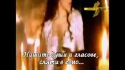 Nightwish - The Phantom Of The Opera (ПРЕВОД)