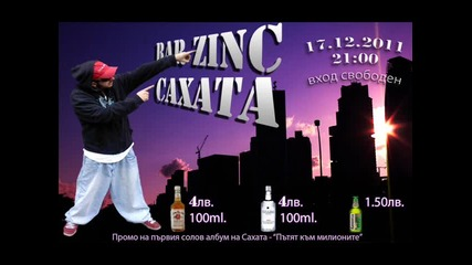 Sahata Promocia Reklama