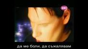 Kiamos - Ase Me Mia Nuxta Mono Превод
