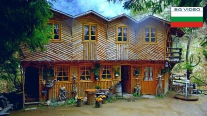 Гераница - кътче от рая в Родопа планина