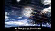 Accept - Cant Stand The Night (bg Sub) Hq, Hi - Fi