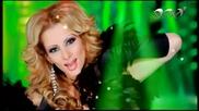 Таня Боева - Нощта на чуждите [ Official Video ] * 720p *