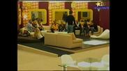 Big Brother 4-Палави Игри