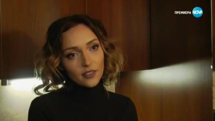 София - Ден и Нощ - Епизод 532 - Част 2