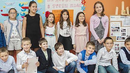 Учител на Двадесетилетието - Данчева