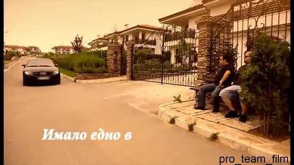 Премиера! Милиони - Свободен (официално Видео)