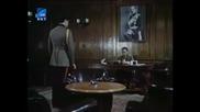 Сами сред вълци ( 1979 ) - Епизод 2