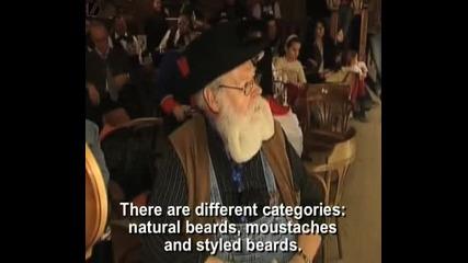 Съзтезание по най - дълга и оформена брада