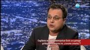 Aлександър Каракачанов: В страната не се правят истински реформи