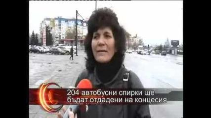 Спирките в Бургас ще бъдат отдадени на концесия