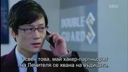 Бг субс! Healer / Лечителят (2014-2015) Епизод 19 Част 2/2