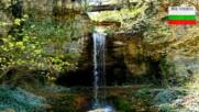 Екопътека и водопади Картала