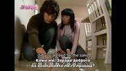 Бг субс! It Started with a Kiss / Закачливи целувки (2006) Епизод 25 Част 3/3