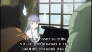 To Love-ru - 17 bg sub