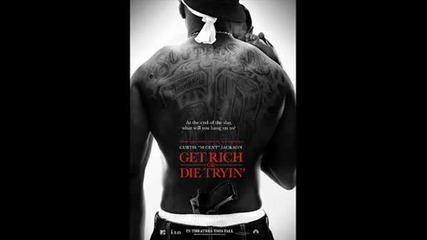 50 Cent - Микс