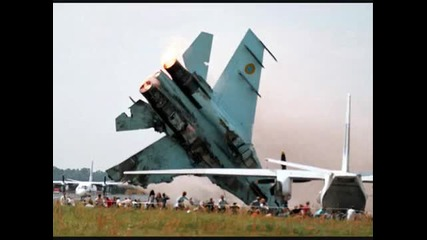 самолетни катастрофи и инциденти