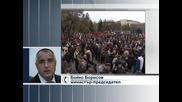 Борисов: Станишев лъже за митинга, нямаше и 5 000 души