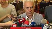 Сидеров: Нужен е президент, който да представя патриотизма /29.07.2016 г./