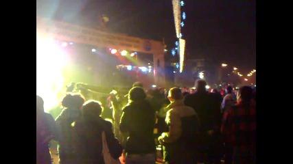 Сурва 2011 - Закриване част 7